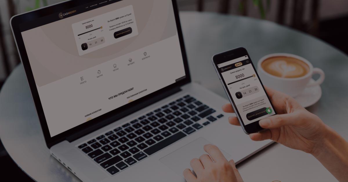 кредит онлайн альфа банк