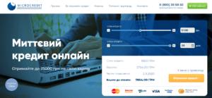 кредит на карту от Микрокредит